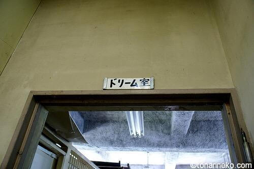 殺処分の部屋