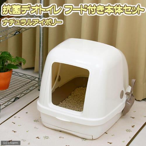 フード付き猫のトイレ