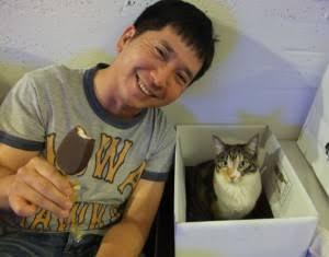 田中裕二と猫