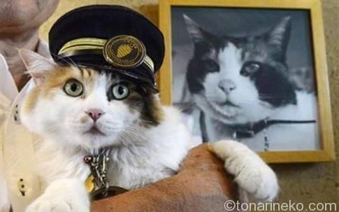 たま駅長と、ニタマ駅長
