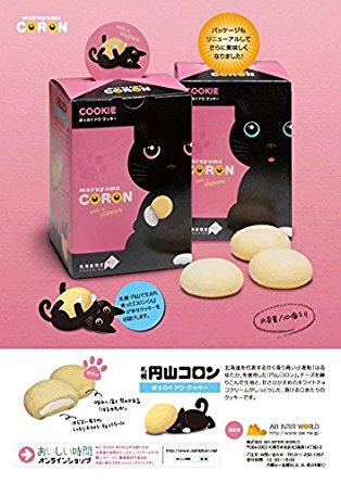 円山クッキー