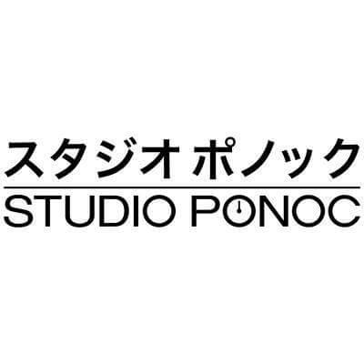 スタジオポノック