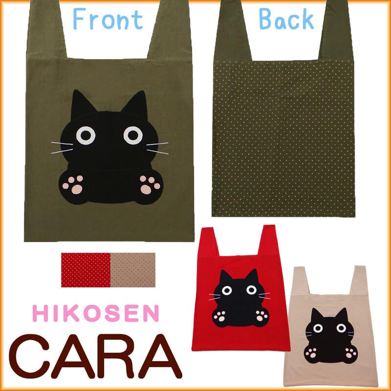 http://item.rakuten.co.jp/cara-shop/10018631/