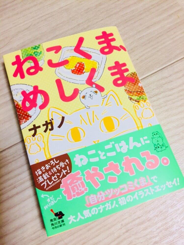 わたしの本