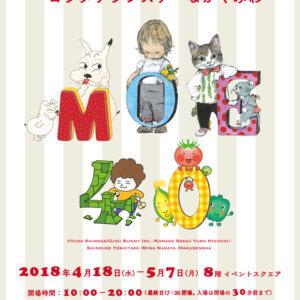【G.W】大型連休も猫まみれ♡各地のイベントまとめ!