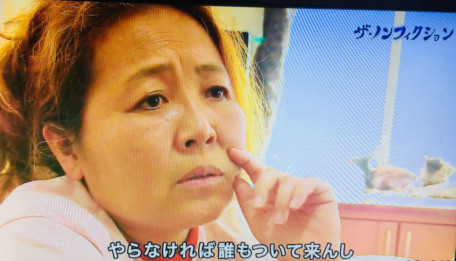 中谷さん2