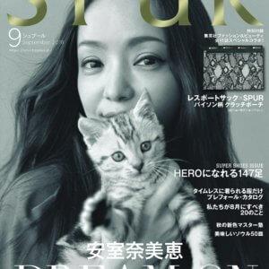 シュプール9月号が「安室奈美恵×猫」で話題沸騰♪「NyAERA」も帰ってくる!