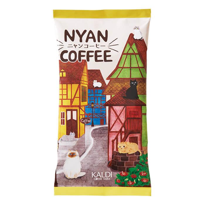 ニャンコーヒー